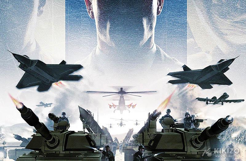 Kikizo | News: Command & Conquer Compiled for PC
