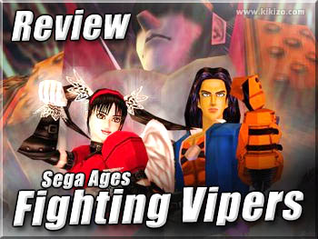 Kikizo | PS2 Review: Fighting Vipers - Sega Ages 2500