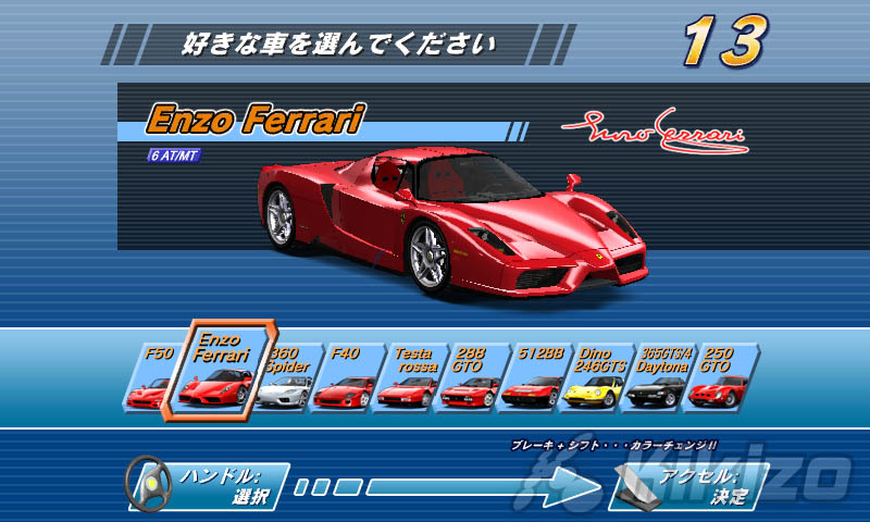 Kikizo | News: OutRun2 SP SDX: Hi-Res Screenshot Feast
